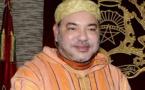 بفضل القيادة الملكية الرشيدة..المغرب يحظى بمكانة رفيعة لدى مؤسسات العالم الإسلامي