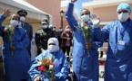 خبر سار.. المغرب لم يسجل اية حالة وفاة خلال 24 ساعة الاخيرة