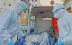 المستشفى الحسني بالناظور يسجل أول حالة وفاة بسبب فيروس كورونا المستجد