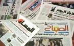 الهيئة الوطنية للصحافة المغربية  تطلق نداء استغاثة للوزير عثمان الفردوس لإنقاذ الجرائد الوطنية على حافة الإفلاس