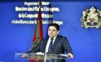 بوريطة : قرار البرلمان الاوروبي لا يغير في شيء الطابع السياسي للأزمة الثنائية بين المغرب و اسبانيا
