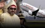 فيدرالية الجالية المغربية بهولندا تثمن العناية الكريمة لتسهيل عودة مغاربة العالم