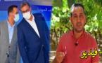 إسماعيل شنوف .. مستثمر فلاحي شاب يدخل غمار الاستحقاقات الانتخابية بالغرفة الفلاحية عن دائرة الدريوش