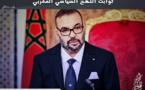 د. سالم الكتبي يكتب : ثوابت النهج السياسي المغربي