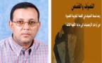 خالــــد أقلعـــي والصــورة القصصية الصوفيـــة