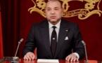منجزات الملك محمد السادس