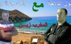 المغرب زين: مول الدلاحة رفقة جزائري