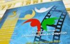 """اعلان عن مباراة في رسم الهوية البصرية للدورة الرابعة """"للمهرجان الدولي لسينما الذاكرة المشتركة"""""""