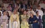"""الأميرة للا سلمى تلتقط صور""""بهاتفها الذكي خلال مراسيم حفل الأمير مولاي رشيد"""