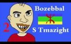Comedy Rif BozaBBal STmaziGht 2