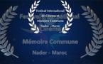 «المهرجان الدولي للسينما والذاكرة المشتركة» افريقيا و المتوسط