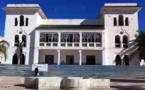"""بودرا يصدر بيان توضيحي حول  """"متحف الريف"""""""