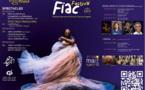 """أكادير تستعد لاحتضان المهرجان الدولي فنون وثقافات """"الفياك"""" في دورته الأولى"""