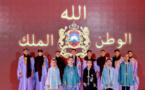 جلالة الملك يترأس بالمدرسة المولوية بالرباط حفل نهاية السنة الدراسية 2015- 2016