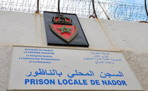 بيان توضيحي من إدارة السجن المدني بالناظور حول مضمون  مقال سابق