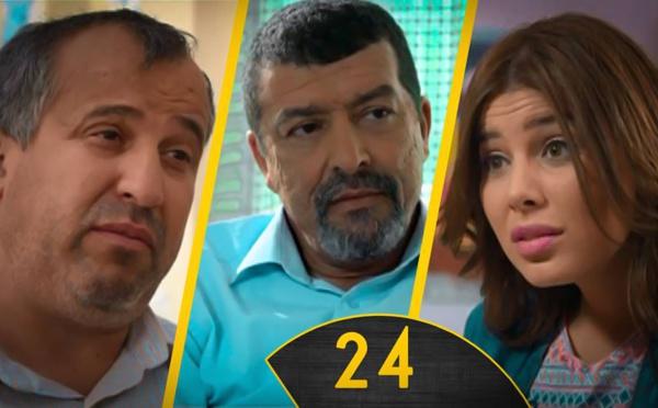 مسلسل فرصة العمر | الحلقة 24 الرابعة والعشرون | Series Forsat Al Omr - EP : 24 HD