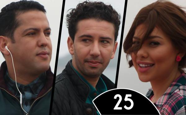 مسلسل فرصة العمر | الحلقة 25 الخامسة والعشرون | Series Forsat Al Omr - EP : 25 HD