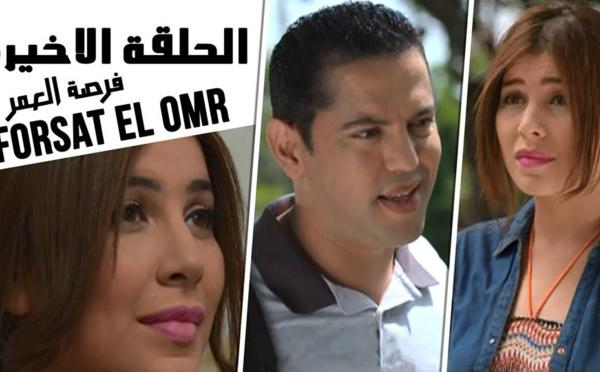 مسلسل فرصة العمر | الحلقة 30 الثلاثون (الاخيرة) | Series Forsat Al Omr HD - EP : 30