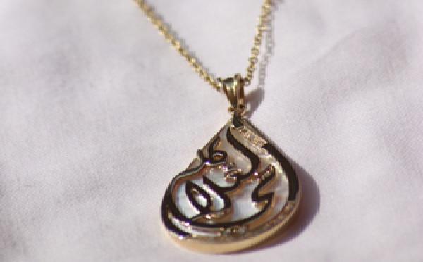 """اهديها قلادة """"أمي مع كل الحب"""" من مجوهرات """"غنج"""""""