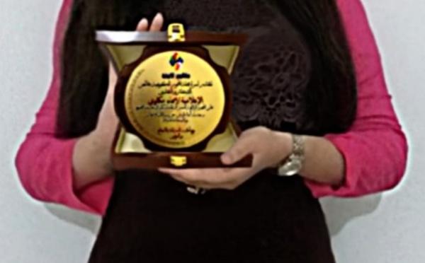 تكريم الأديبة و الباحثة و الإعلامية المغربية إمهاء مكاوي بدرع التميز و التقدير من مجلة المحور الكويتية الدولية ( مجلة المرأة العربية )