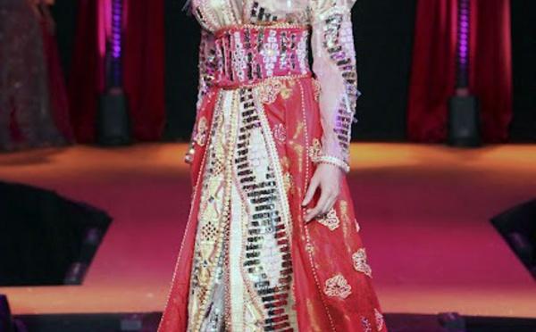 سميرة حدوشي سفيرة الفقطان المغربي في النرويج