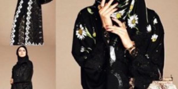 """لأول مرة… دار أزياء """"dolce & gabbana"""" العالمية تنتج مجموعة خاصة بملابس النساء المحجبات (صور)"""