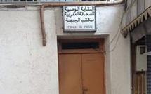 انفجار مرتقب بالنقابة الوطنية للصحافة المغربية بالجهة الشرقية