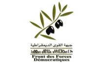 وكلاء لوائح جبهة القوى الديمقراطية بالجهة الشرقية لخوض غمار استحقاق سابع أكتوبر