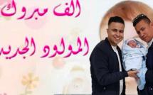 تهنئة لأسرة رئيس نهضة سلوان  كريم الركراكي بمناسبة ازدياد فراشه بمولود ذكر