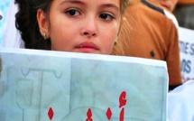 محمد بوتخريط يكتب.. أغيثــــــــــــــــــــوني… صورة تُغنِي عن الكثير من الكلام…