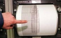 الوكالة الجهوية تطلق دراسات لبناء طرق غير مصنفة ومرصد للزلازل باقليم الحسيمة