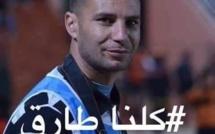 بيان للرأي العام المحلي حول قضية طارق بلقاسمي المصور الصحفي