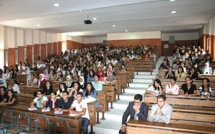 بيان مفتوح بشأن طلب إحداث نواة جامعية بإقليم الحسيمة
